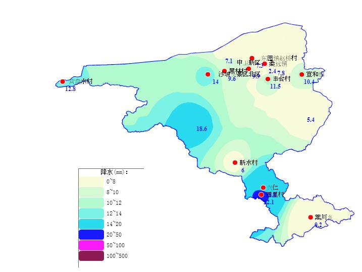 降水实况及对农业生产影响分析   一、降水实况   受东移冷空气和偏南气流共同影响,9日夜间至10日沙坡头区出现小到中雨,部分乡镇出现中到大雨。各地降水量在0.2~22毫米,最大降水量出现在兴仁镇西里村为22毫米。    5月9~10日降水量分布图(毫米)   沙坡头区气象局提前准确预报了此次天气过程,气象台值班人员密切监视天气变化,通过电话、传真、微信等方式向沙坡头区党委、政府汇报天气实况和预报,通过气象预警电子屏、大喇叭向社会公众发布此次降水过程气象服务信息。   二、降水影响评估   1.